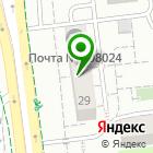 Местоположение компании Мостгражданпроект