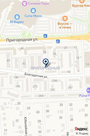 ДИЗАЙН-СТУДИЯ на карте Белгорода