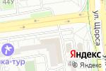 Схема проезда до компании Пешеходshoes в Белгороде