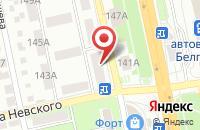 Схема проезда до компании ИНТЕР ОКНА в Белгороде