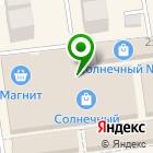 Местоположение компании Уральские самоцветы