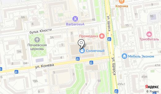 Александра. Схема проезда в Белгороде