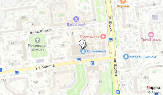 Артемида. Схема проезда в Белгороде