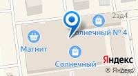 Компания Дом Дверей на карте