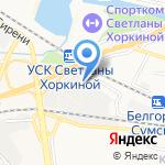 АвтоЭко на карте Белгорода