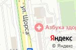 Схема проезда до компании Азбука здоровья в Белгороде