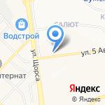 Глобус-Офис на карте Белгорода