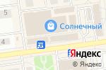 Схема проезда до компании Судак в Белгороде
