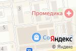 Схема проезда до компании Богиня в Белгороде