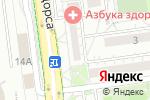Схема проезда до компании Семерида в Белгороде
