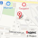 Почтовое отделение села Таврово