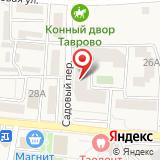 Администрация сельского поселения Таврово