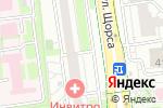Схема проезда до компании Авоська в Белгороде
