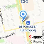 Элпо Плюс на карте Белгорода