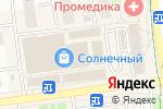 Схема проезда до компании Дары природы в Белгороде