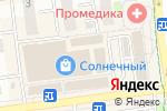 Схема проезда до компании Диолла в Белгороде