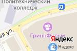 Схема проезда до компании Фитнес Сити в Белгороде