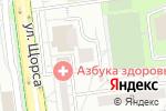 Схема проезда до компании Всё для дома, сада, огорода в Белгороде