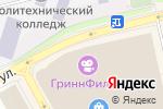 Схема проезда до компании Zenden в Белгороде