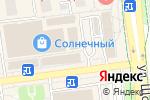 Схема проезда до компании Обувь Эконом в Белгороде