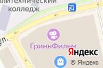 Схема проезда до компании DARS в Белгороде