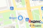 Схема проезда до компании Элта в Белгороде