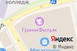 Схема проезда до компании Adidas в Белгороде
