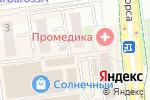 Схема проезда до компании FixPrice в Белгороде