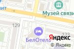 Схема проезда до компании БелОтель в Белгороде