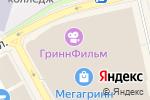 Схема проезда до компании Снежинка в Белгороде