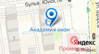 Компания Академия Окон на карте