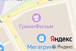 Схема проезда до компании GoErgo в Белгороде