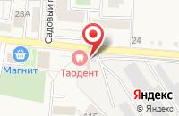 Схема проезда до компании РемЭлектроСтандарт в Таврово