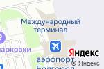 Схема проезда до компании Ютэйр в Белгороде