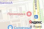 Схема проезда до компании Магазин хозтоваров в Белгороде