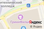 Схема проезда до компании Cropp town в Белгороде