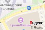 Схема проезда до компании Helmar в Белгороде