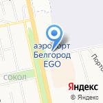 Кукурузник на карте Белгорода