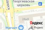 Схема проезда до компании ВИЗАВИ ТУР в Белгороде
