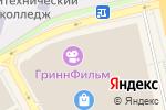 Схема проезда до компании Центр православной книги в Белгороде