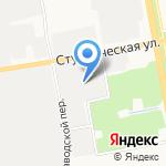 Арсол на карте Белгорода