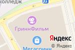 Схема проезда до компании БЕРЕГ в Белгороде