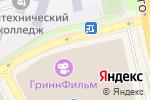 Схема проезда до компании Rieker в Белгороде