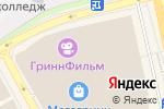 Схема проезда до компании Beautix Studio в Белгороде