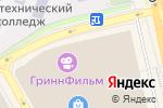 Схема проезда до компании Гринн Фильм в Белгороде