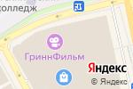 Схема проезда до компании Be beauty в Белгороде