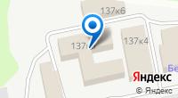 Компания Элит на карте