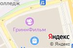 Схема проезда до компании Серебряный Стиль в Белгороде