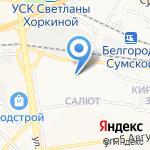 Андрей и К на карте Белгорода