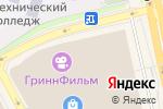 Схема проезда до компании ELEGANZZA в Белгороде